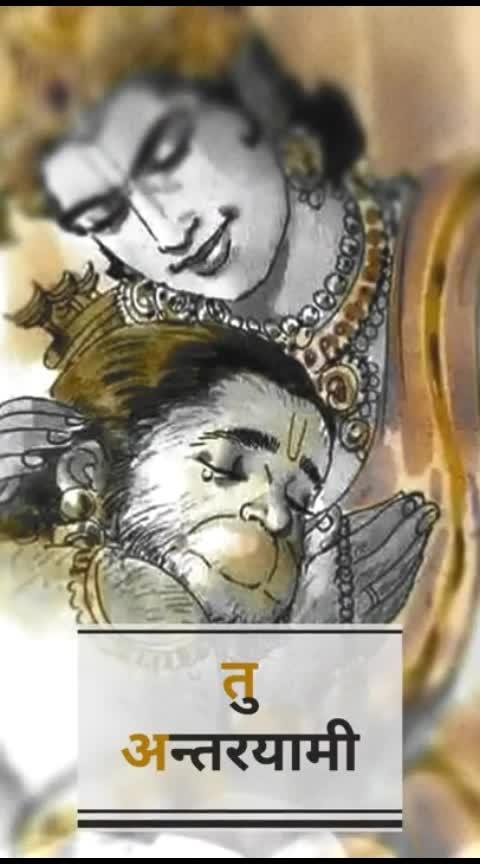 #bhakti-bhajan #roposo-bhajan #bhajans #bhajan #bhakti-tv