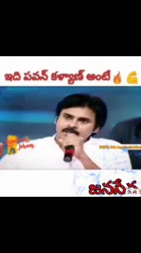 janasenaofficial_  Leader Doesn't thinks about next Elections... He thinks about next Generation 🙏  #pawankalyan_pawanisam  #roposo-janasenaparty   For More Must Do Follow @janasenaofficial_@janasenaofficial_ @janasenaofficial_  #pawankalyan  #roposo-janasenaparty  #janasenaporatayatra  #JSPForNewAgePolitics  #rakeshjanasenani  #janasenamanifestochallenge  #MyFirstVoteForJanaSena #JSPForPoliticalAccountability  #voteforjanasenaparty   #vote_for_glss    #VoteForTransparency #VoteForGlassTumbler #ActionAgainstCorruption  #JANASENARevolution2019  #JANASENAFor2019  #jenasena     #reader    #janasenaforbettersociety #JanaSenaJanaBata #pawanism  #jspveeramahila  #jspshatagni  #janasenakavathu #JanaSenaTheOnlyHope  #IamWithJANASENA #JSPForWomen #JSPForChange