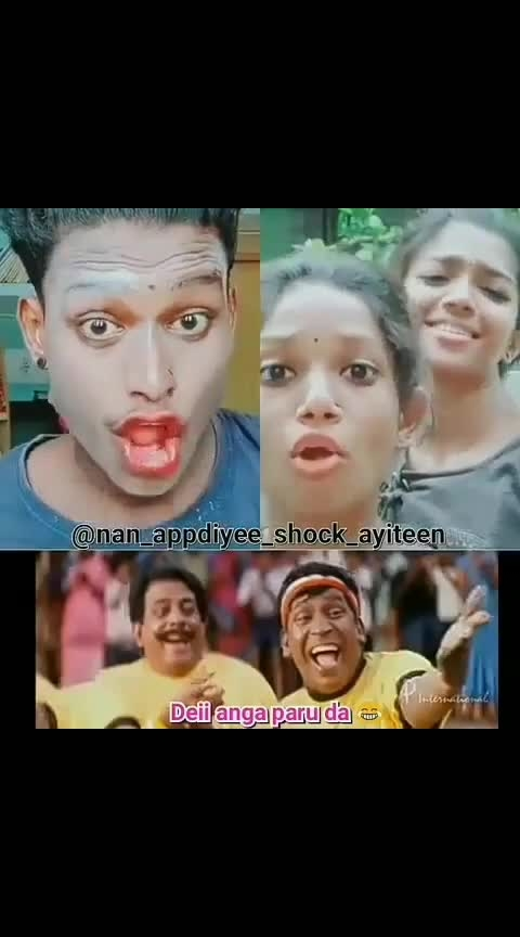 Bangam da 😂😂 Follow 👉@inta_highlights for daily updates... Whatsapp status videos regular update... #natpu #tamilmusic #tamilnadu #kollysong #kollycinema #kollymusic #kollybgm #kollylove #lovebgm #tamildubsmasher #tamilbgms #tamilbgm #tamillovebgm #tamilactress #tamilmusic #tamilanda #tamillyrics  #tamillovestatus  #tamildubs #tamilmusers #tamilcomedy #tamizhask #tamilcover #tamilalbum #tamiltiktok #tamiltrending #tamilquotes #tamilnadu #tamilan #yashikaaannand