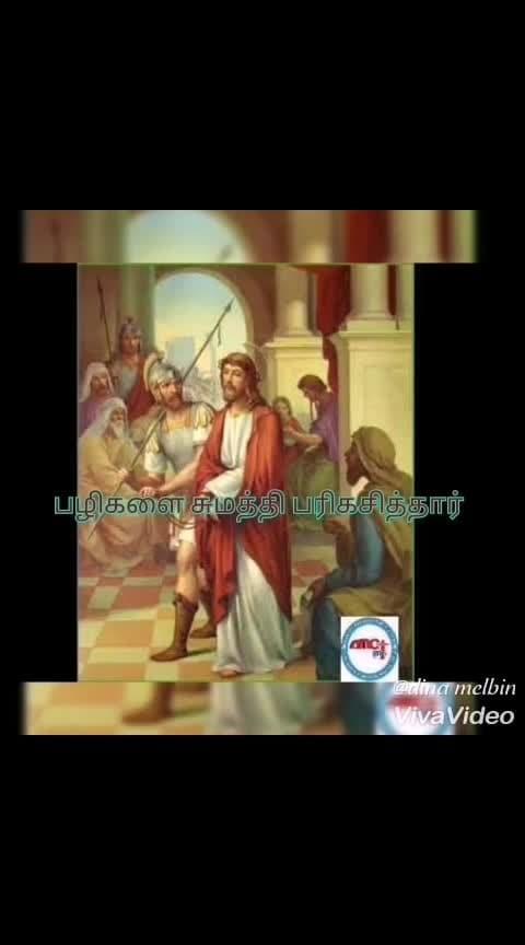#jesus #jesuschrist #telugu-jesus-song #jesuslord