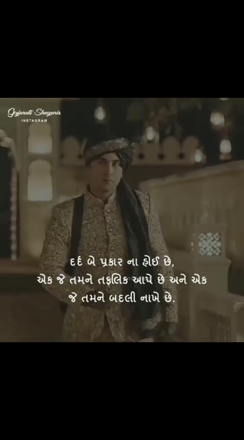 #dard-e-mohabbat #dard #yedilkyutoda #chalo-ye-karke-dikhao #breakup