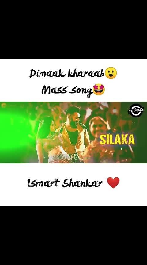 #ismartshankar #ram #songlyrics