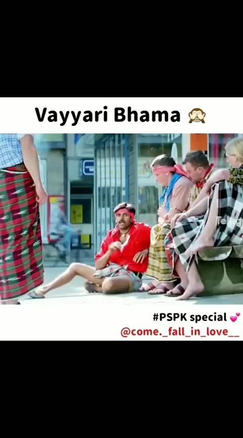 #vayyaribhama