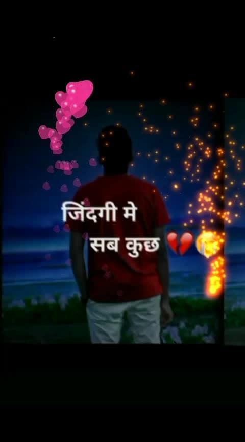 दर्द ए दिल #dard-judai_wala 💖💖💖💖💖💖💖💖💖💖💖💖💖💖💖💖💖#statusvideo-download 💜💜💜💜💜#hearttouchingmoment 💜💜💜💜💜#hearttouchingmoment 💜💜💜💜🌺#dard-e-mohabbat 🌺🌺🌺🌺🌺🌺#very-beautiful 🌺🌺😜😜🌺🌺🌸🌸#shayariaurquotes 🌸🌸🌸🌸🌸🌸#beautiful_love 🌸🌸🌸🌸💖💖💖💖#beautifullocation 💖💖💖💖💖💖💖#statusvideodownload 💖💖💜💜💜💜💜💜💜💜💜💜💜💜💜
