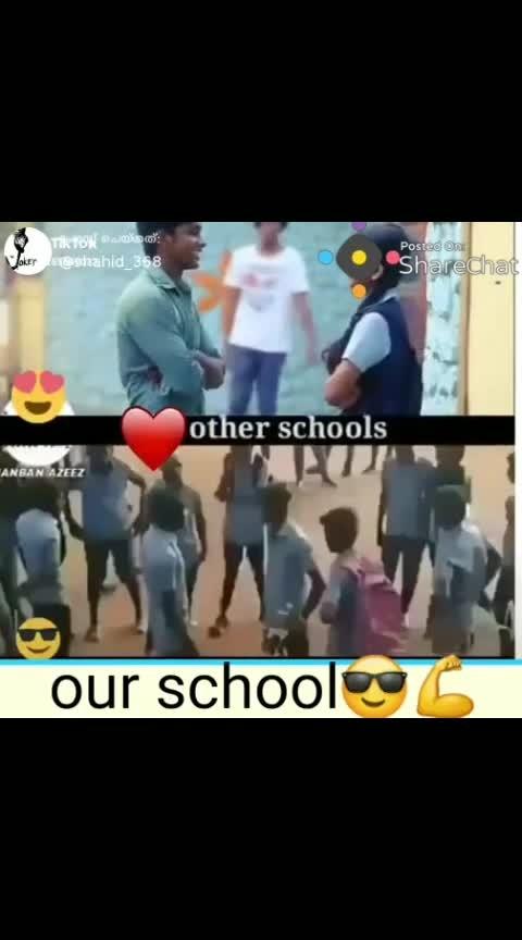 #likesongs #schoollife