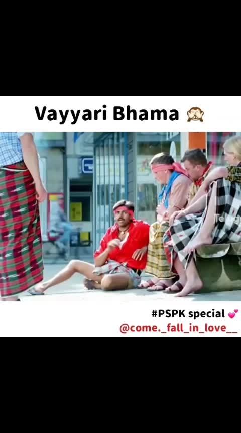 #vayyaribhama #khushi #pspk_fan_forever_ #powerstarpawankalyan #jaga143 #rowdy
