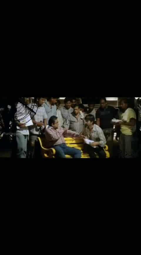 వణుకు వొచ్చేస్తుంది సార్ 😀 #raviteja #mass-raviteja #ravitejamovie #ravitejasence #ravitejacomedy #brahmanandam #brahmi #brahmanandamcomedy #bramhi #msnarayana #msnarayanacomedy