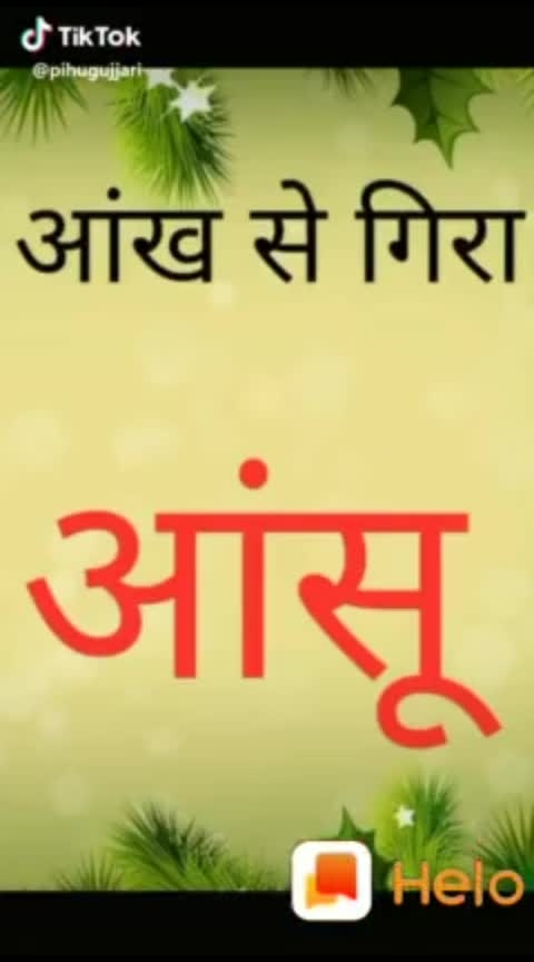 #thanksroposo-for-such-a-colourfui-video
