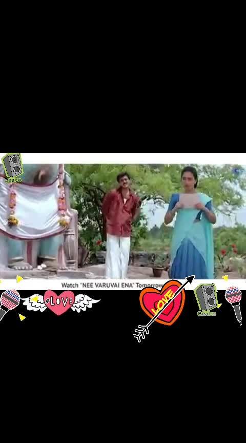 நீ வருவாய் என படத்தில் அஜித்-தேவயானி #thala-ajith #devayani #superb #tamilfilm #tamilhits #roposo-tamil #tamil