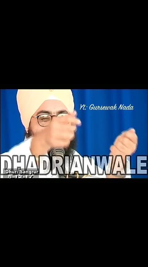 #dhadrianwale #dharmikvideos