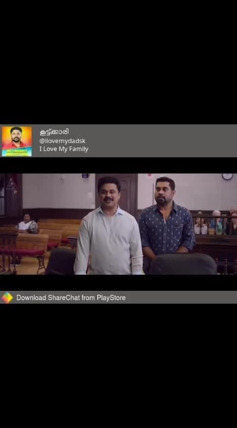 #surajvehjaramood #dileep_comedy