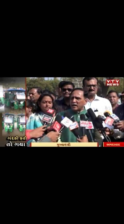 SR  rules follow in Ahmedabad city clean city No1 city