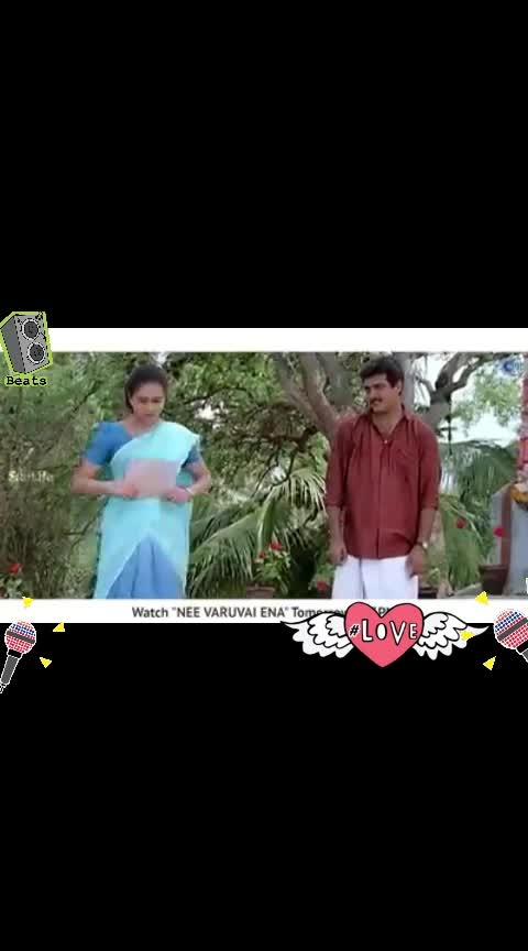 நீ வருவாய் என பட காட்சியில் அஜித் உடன் தேவயானி...#ajithkumar #devayani #tamilfilm #superb_shot #tamil #roposo-tamil
