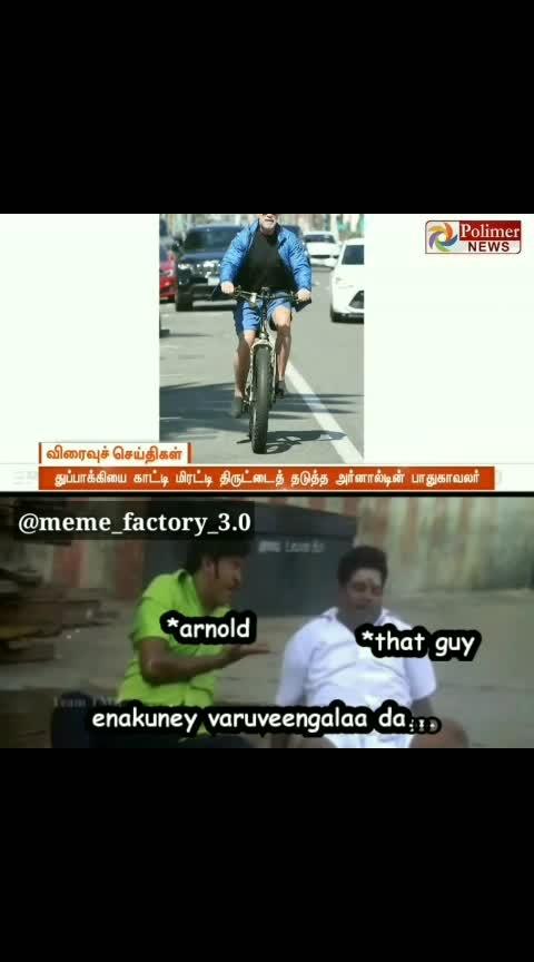 #tamilmemes #tamilmeme #vadivelu #memes #memeoftheday