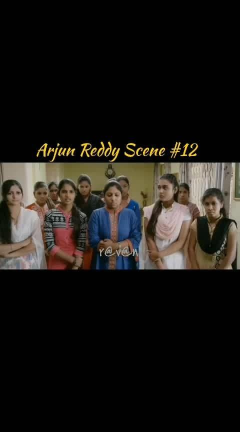 బట్టలు విప్పుర్రి 🙈🙈 😀 #arjunreddy #arjunreddyfever #arjunreddylovers #arjunreddymania #arjunreddydialogue #arjunreddymovie #vijaydevarakonda #vijaydevarakondafans #vijaydevarakondacomedy #shalinipandey #rahulramakrishna #sandeepvanga