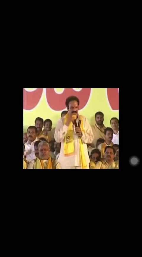 #nandamuribalakrishna #hbdbalakrishna #tdp_leader #tdp_mla #balayababbu #speech #movie-dialogues #roposo-politics #balayya-bull-bull #jaibalayyababu #jaibalayya ✊