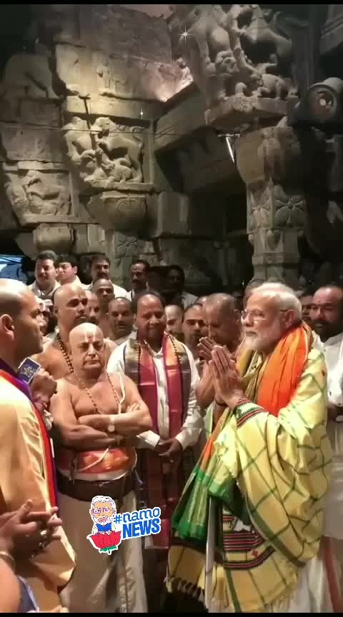 #pm-modiji-namo 😍😍🙏🙏#pm-modiji #narendarmodi #bjplive #bhakti-tv #bhakti-bhajan #bhajpa #kamal #loksabha-election #political #politicians #news