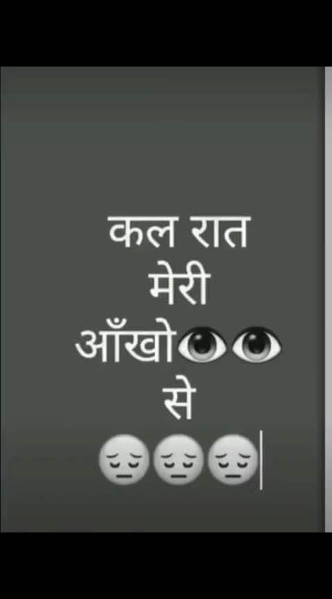 दर्द ए दिल #dard-e-mohabbat #dard-judai_wala