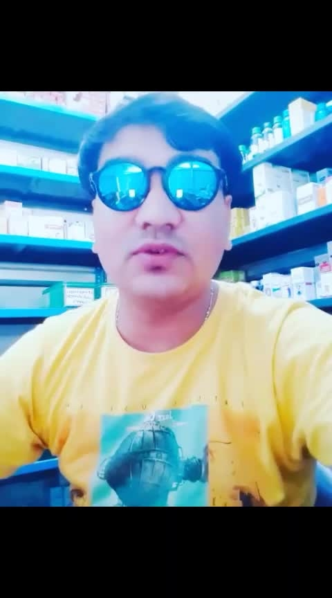 #gujaraticomedy #gujaratistatusvideo