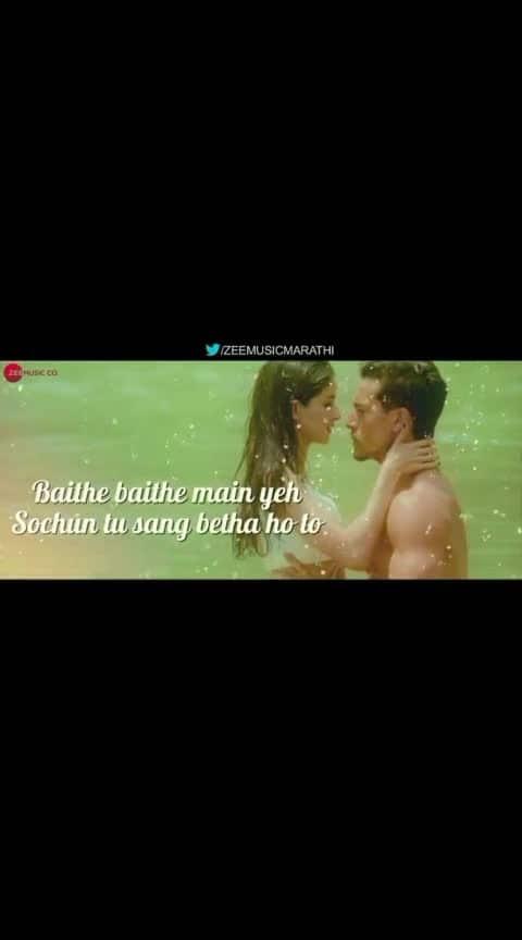 #टाइगरश्रॉफफडांस #अनन्यपंडाय #dancelovers #tigershroffdance #ananyapanday #superhit_song #hit_song #hindisongs #hindi_love_song