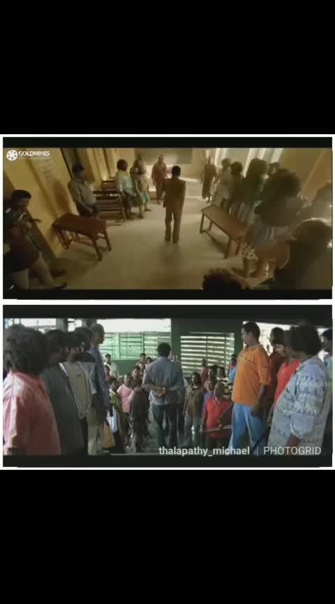 #Thalapathy #vijay #tamilwhatsappstatus #tamilsongslyrics #tiktok #tamilstatus #kollywoodactor #kollywoodflims #tamilan #tamillovesong #kollywoodactress #kollywood #kollywoodcinema #indiancinema #tamilsong #tamilvideo #tamillyrics #tamillovestatus #twofallenheartz #tamilmusic #trendy #tamilvideo #tamilcinema #kollywoodmovie #tamillove #tamilmovie #supersinger #sivakarthikeyan #tamilsadsong #sadbgm