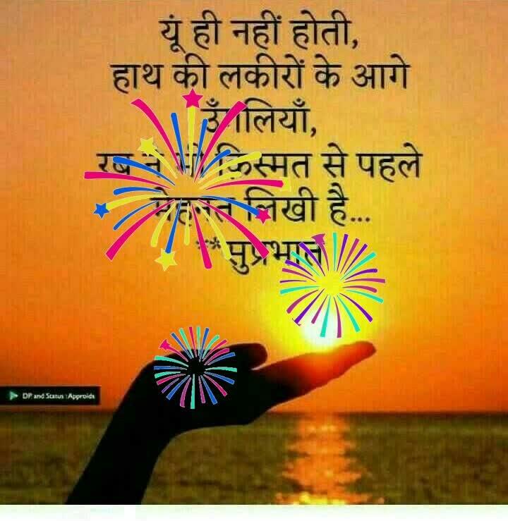 #celebration