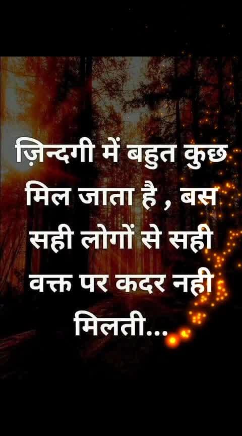 #soulfulquoteschannel #soulful  #status  #shyari
