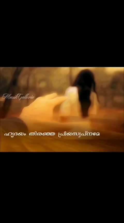 #kerala #thrissur #rain #love #sad