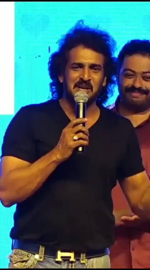 #నేను ఏమైనా ముసలోడును అయిపోయానా#Upendra Funny Speech#