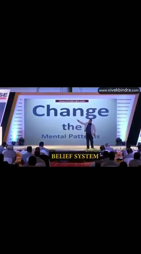 everything depends on belief