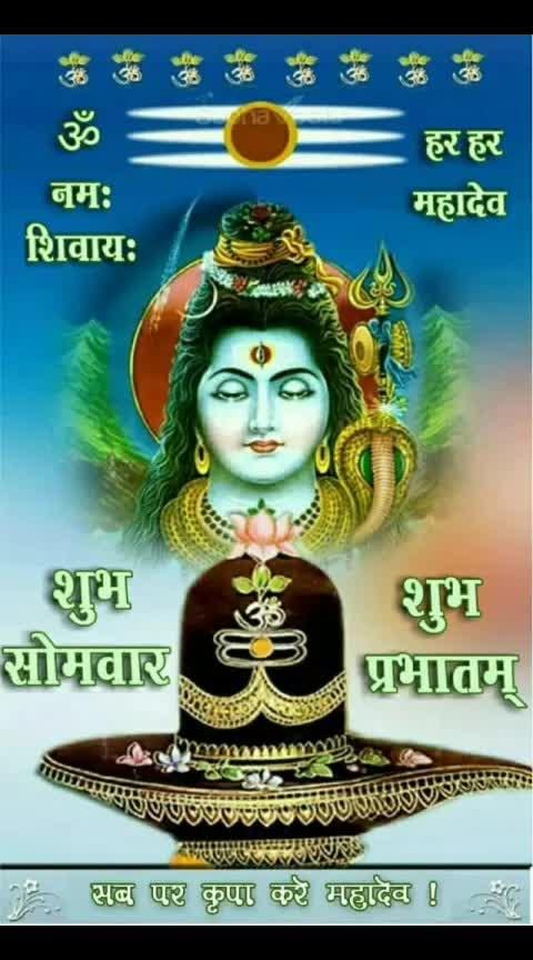 #om#nam#nama-shivaya