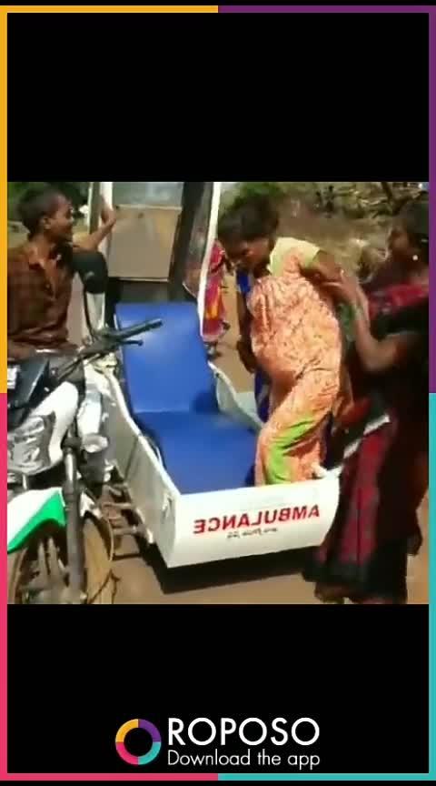 Village ambulance #amazing-creation