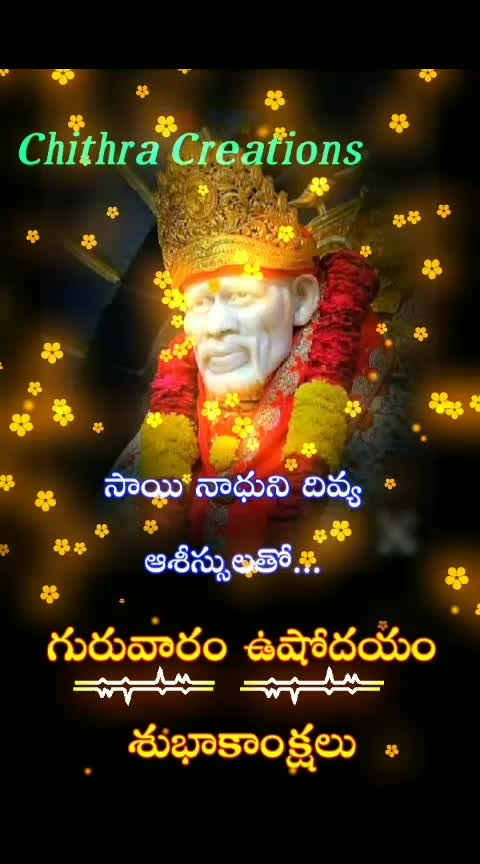 #happythursday #lordsaibaba #goodmorning-roposo #thanks-roposo-for-such-a-colourful-video #devotionalchannel #devotionalsongs
