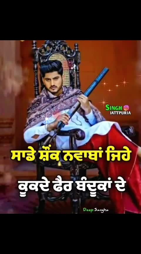 #punjabiwaychannel #gurnam_bhullar #punjabi-gabru #ropo-punjabi-beat #ropo-punjabi #punjabi-movie-scene #punjabi-movie-scene #punjabidance #roposo-punjabi #ropo-punjabi-beats