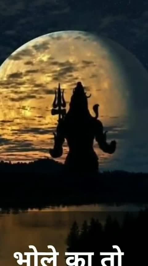 #bhakti #roposo-bhakti #ropo-bhakti