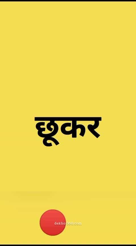 #vayu #vayuputra #gujarat #somnath #weather