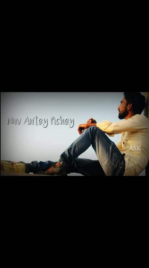 its trending now.. #ask96 #alludu193 #nuvanteypichey #lovefailuresong #telugu #lyricsvideo