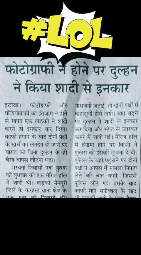 #indianwedings #indianweddingbuzz #dailypost #followmeonroposo