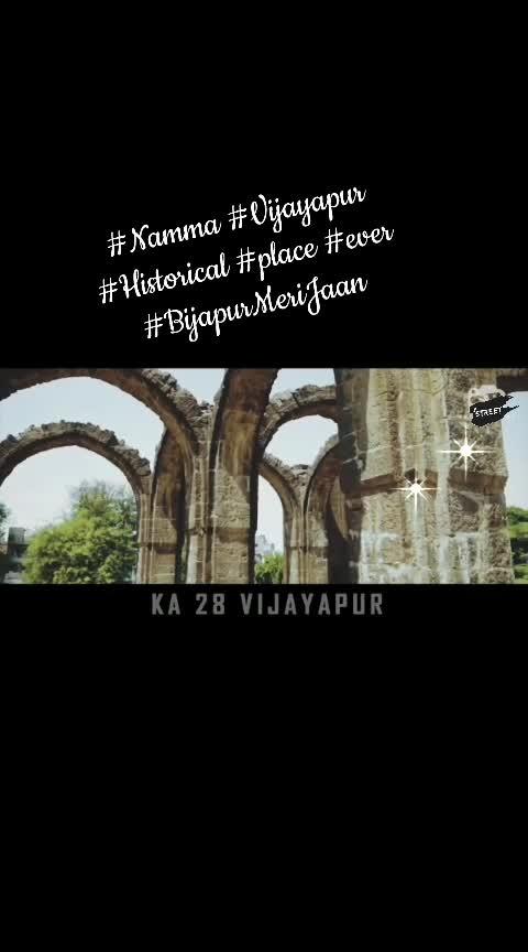 #namma #vijayapura #bijapurmerijaan #historicalplace #roposopost #roposo #roposobeets #roposolook