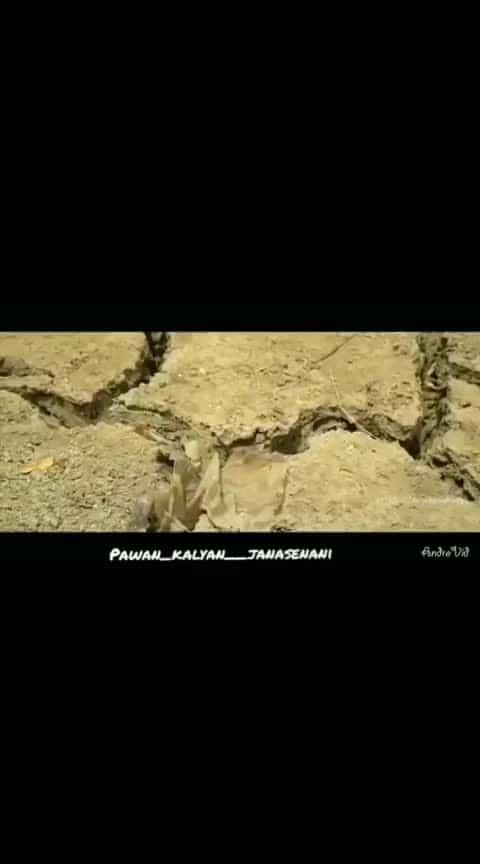 #janasenanipawankalyan #pawanism #powerstarpawankalyan #peoplesleader