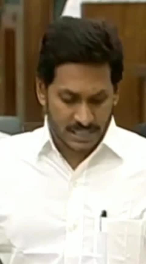 జగన్ సీఎం అయిన రోజు నుండి ఎం ఎం చేశారు ? #jagan