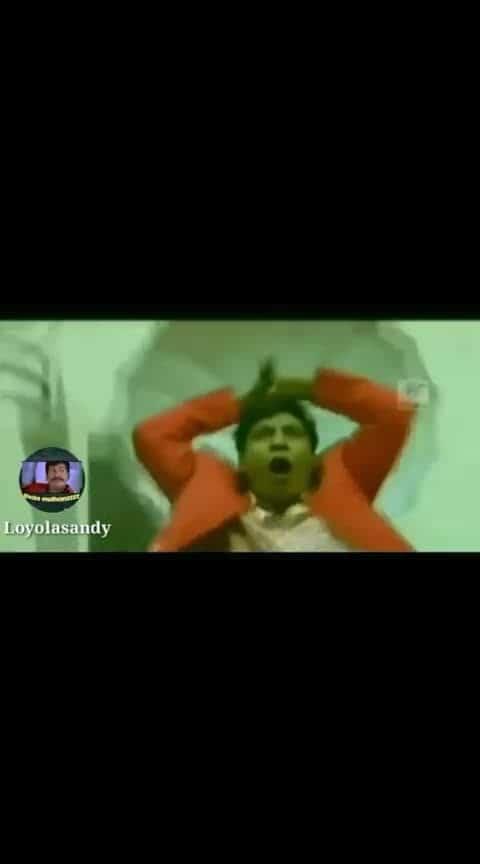 #vadivelu  #vadiveluversion  #tamilcomedy  #meme  #song  #tamil  #tamilmemes #prayfornesamani