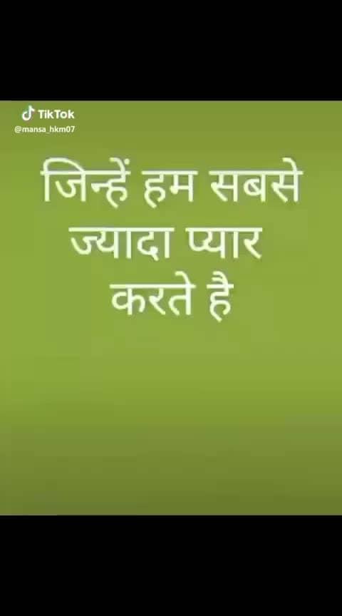 #love #stutas #happy #sad #whatsapp #whatsapp-status #tiktok @anujsahu2502