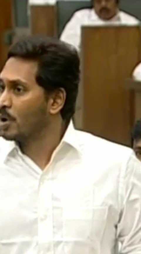 దేవుడు ఉన్నాడు మీరు చేసిన మోసం జనాలు మర్చిపోరు #jagan