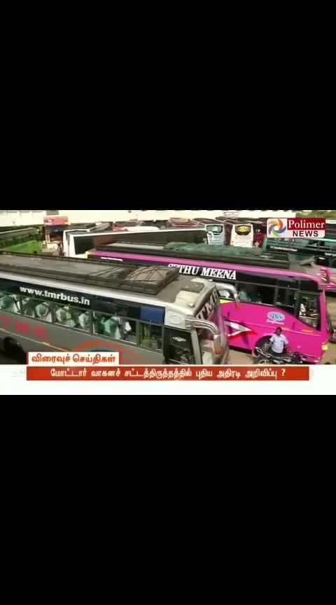 #news #tamils