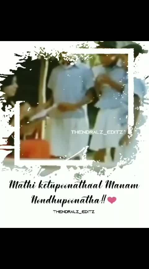 Neethane en ponvasantham ❤️💞 #neethaneenponvasantham #neethaneenponvasantham💖💔 #neethane #nep #jiiva #samantha #samanthafans #gvm #vtv #simbu #str #silambarasan #trisha#vinnaithaandivaruvaaya #vinnaithaandivaruvaaya #vtv #gvm #gauthamvasudevmenon #trisha #jessi #illaiyaraja #illaiyarajamusic #illaiyarajasong #gauthammenon#tamillovesong #tamilmovies #tamilmoviescenes #tamilmoviescene #tamilscenes #kollycinema #kollywood #tamilcinema - Follow @thendralz_editz - Hashtag #thendralz_editz -