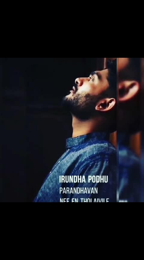 #roposo_Tamil#Sid#alone