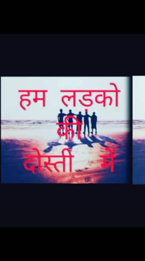 Love u friends🙏🙏 #bipinkumar1042 #roposo #whatsapp_status_video