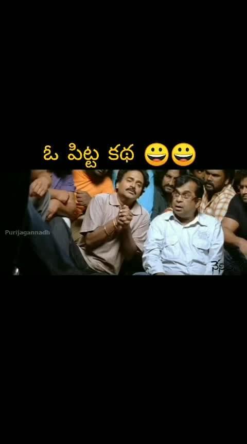 #venumadhav #venumadav #venumadhavcomedy #brahmanandam #brahmanandamcomedy #brahmi #bramhi #brahmicomedy
