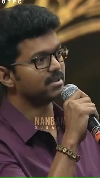 Vijay speech marathon🥳😘 #vijay #thalapathy_vijay #cute #roposo #roposotamil #vijay_anna #uyire #tamil #roposo-tamil #tamizha #love 😘😘😘